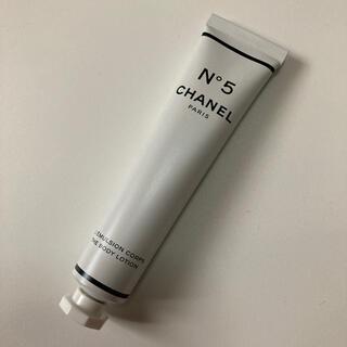 CHANEL - シャネル No.5 ボディーローション ボディー用乳液 20ml 1本