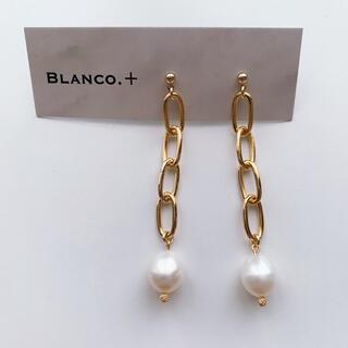 ESTNATION - Blanco. スペシャルver ドロップ型パール チェーンピアス ゴールド
