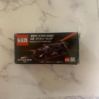 ニッサン(日産)のトミカ 東京オートサロン2020(ミニカー)