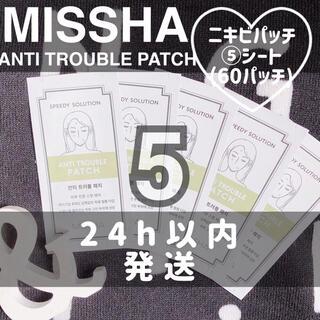 ミシャ(MISSHA)のミシャニキビパッチ ニキビ跡(パック/フェイスマスク)