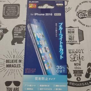 iPhone6、iPhone6s、iPhone7用ブルーライトカットフィ