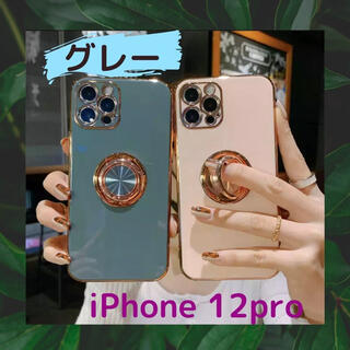 iphoneケース iphone12プロ グレー スマホケース 落下防止 新品