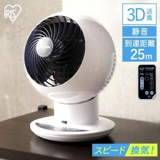 アイリスオーヤマ - ★ IRIS OHYAMA サーキュレーター 扇風機 PCF-SC15T