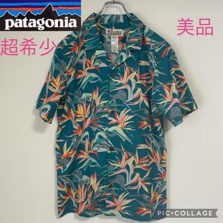 パタゴニア(patagonia)の超希少!美品!パタゴニア ピトンパラダイス アロハシャツ(シャツ)