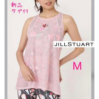 ジルスチュアート(JILLSTUART)の新品 ジルスチュアート ヨガ ジム フラワープリント タンクトップ M(タンクトップ)