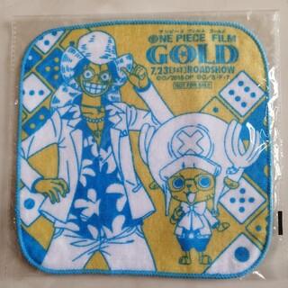 セブン限定 非売品 ワンピース タオルハンカチ フィルム ゴールド GOLD(その他)