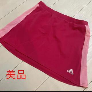 adidas - 美品 adidas アディダス スカート テニス スコート ランニング