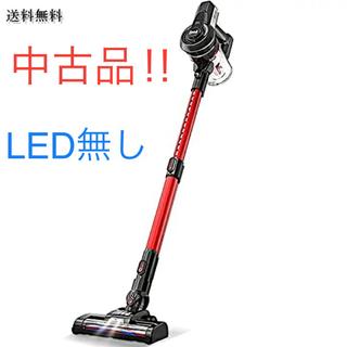 中古品INSE N6 コードレス掃除機 超軽量 サイクロン式 2in1 LED