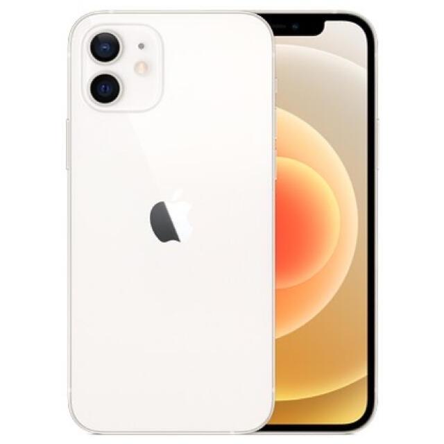 iPhone(アイフォーン)の【新品未開封】iPhone12 ホワイト SIMフリー 64GB スマホ/家電/カメラのスマートフォン/携帯電話(スマートフォン本体)の商品写真