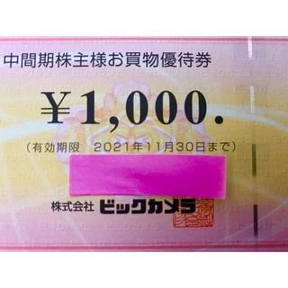 インターナショナルウォッチカンパニー(IWC)のビックカメラ コジマ 優待 株主優待券 1,000円 350枚 350,000円(ショッピング)