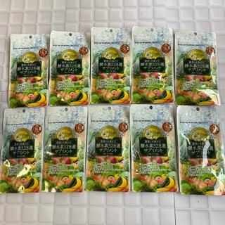【早い者勝ち】酵水素328選 サプリメント 60粒 水素パウダー配合 10袋(ダイエット食品)