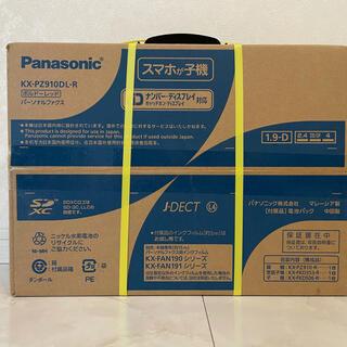 パナソニック(Panasonic)の新品・未使用 パナソニック 固定電話 KX-PZ910DL-R(その他)