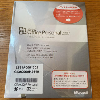 Microsoft - マイクロソフト オフィスパーソナル 2007