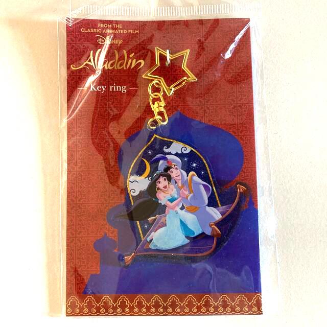 Disney(ディズニー)のアラジンキーホルダー エンタメ/ホビーのおもちゃ/ぬいぐるみ(ぬいぐるみ)の商品写真