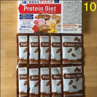 ディーエイチシー(DHC)のココア10食 DHC プロテインダイエット(ダイエット食品)