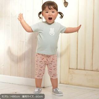 しまむら - miffy Tシャツ レギンス 90 2点セット