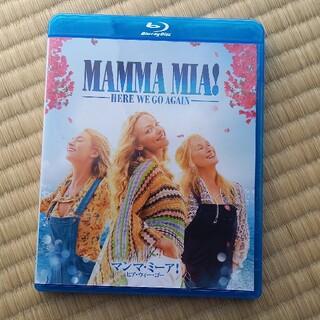 ユニバーサルエンターテインメント(UNIVERSAL ENTERTAINMENT)のマンマ・ミーア ヒアウィーゴー(映画音楽)