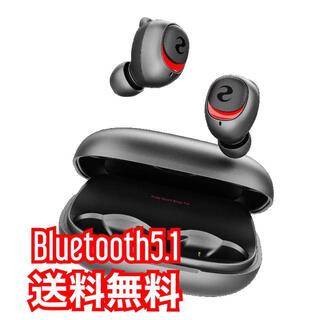 【令和最新型】ワイヤレスイヤホン TWS Bluetooth 5.1