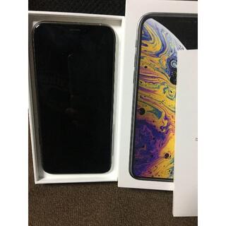iPhone - iPhoneXS docomo 256GB シルバー SIMフリー