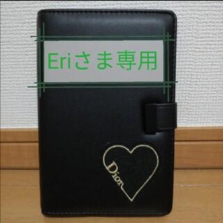 ディオール(Dior)のEriさま専用【Dior】手帳(ノート/メモ帳/ふせん)