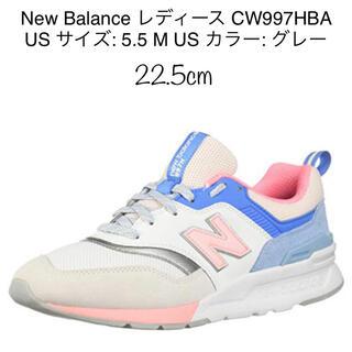 New Balance - New Balance ニューバランス 997h V1 スニーカー 22.5cm