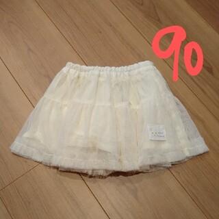 coeur a coeur - クーラクール スカート 90 coeur a coeur キムラタン