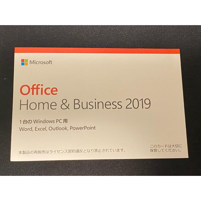 Microsoft(マイクロソフト)のMicrosoft Office Home & Business 2019 スマホ/家電/カメラのPC/タブレット(その他)の商品写真