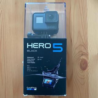 ゴープロ(GoPro)のGoPro Hero 5 Black(コンパクトデジタルカメラ)