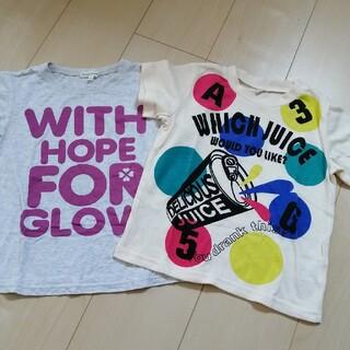 サンカンシオン(3can4on)の半袖Tシャツ 2枚セット(Tシャツ/カットソー)