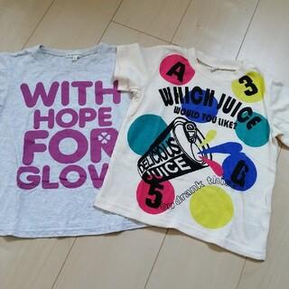 サンカンシオン(3can4on)の半袖 Tシャツ 2枚セット(Tシャツ/カットソー)