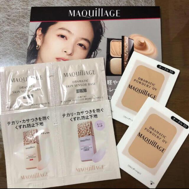 MAQuillAGE(マキアージュ)のマキアージュ ドラマティックパウダリーUV サンプルセット コスメ/美容のキット/セット(サンプル/トライアルキット)の商品写真