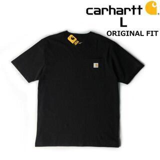 carhartt - カーハート 半袖 Tシャツ オリジナルフィット(L)黒 181218