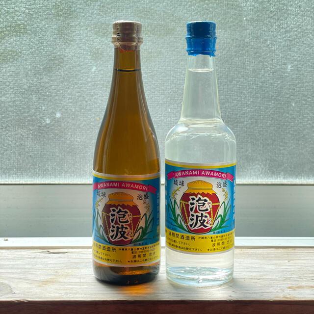 [希少]波照間島 幻の焼酎 泡波 100ml 2本セット 食品/飲料/酒の酒(焼酎)の商品写真