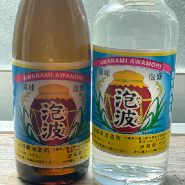 波照間島 幻の焼酎 泡波 100ml 2本セット 食品/飲料/酒の酒(焼酎)の商品写真