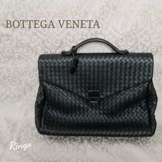 ボッテガヴェネタ(Bottega Veneta)の【BOTTEGA VENETA】ビジネスバック◆ブリーフケース(ビジネスバッグ)