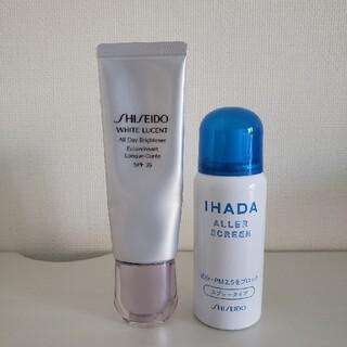 SHISEIDO (資生堂) - 資生堂イハダ アレルスクリーン&ホワイトルーセント 薬用美白乳液