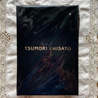 TSUMORI CHISATO - 大人のおしゃれ手帖 付録 ツモリチサト リュック