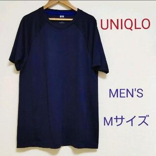 ユニクロ(UNIQLO)のUNIQLO スポーツウェア(ウェア)