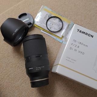 TAMRON 70-180mm F/2.8 Di III VXD forSONY