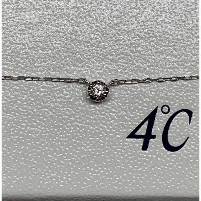 4℃(ヨンドシー)の☆お値引き中☆【新品】4°C ダイヤモンドネックレス レディースのアクセサリー(ネックレス)の商品写真