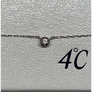4℃ - 【新品】4°C ダイヤモンドネックレス