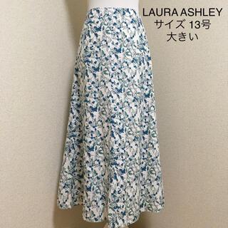 LAURA ASHLEY - 【超美品】LAURAASHLEY* ロングスカート 13号 マキシ丈 麻