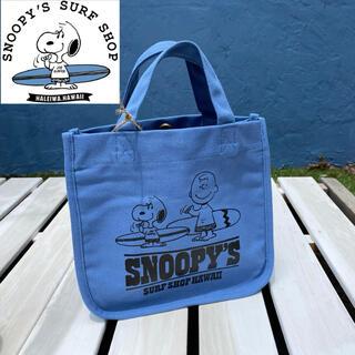 新品 SNOOPY's surf shop ミニトートバッグ ブルー