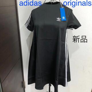 adidas - 新品タグ付き アディダスオリジナルス adidas ワンピース