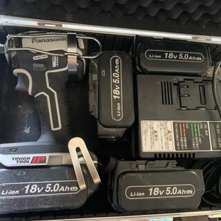 パナソニック(Panasonic)のPanasonic インパクトセット EZ76A1X(工具/メンテナンス)