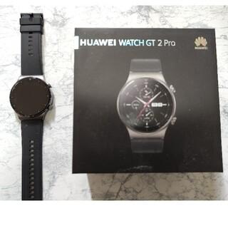 ファーウェイ(HUAWEI)のhuawei watch gt2 pro 日本正規品 日本語(腕時計(デジタル))