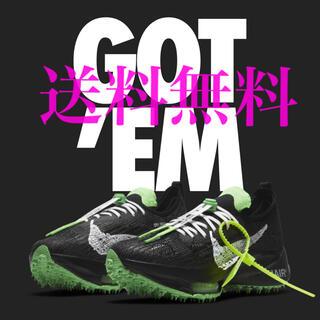OFF-WHITE - Off-White x Nike Air Zoom Tempo NEXT%