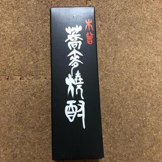 蕎麦焼酎(焼酎)