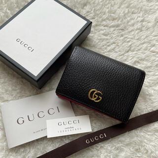 Gucci - 【美品】119 GUCCI グッチ  2つ折り  財布 コンパクト
