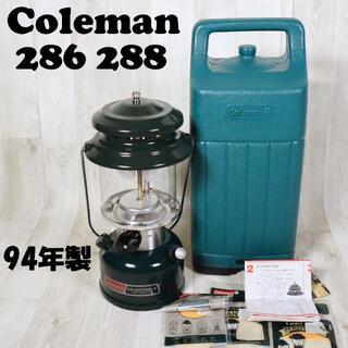 Coleman - 【極美品】コールマンColemanツーマントルランタン 286 288 94年製